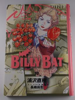 BILLY BAT 10