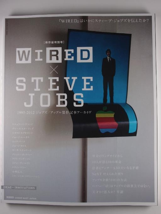 WIRED x STEVE JOBS