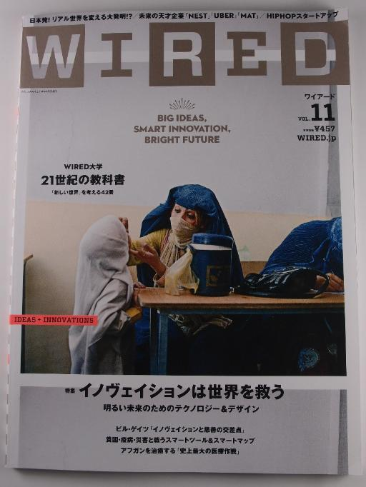 WIRED Vol.11
