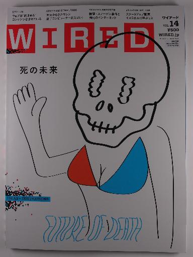 WIRED Vol.14